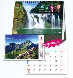「水水臺灣」 28開14張三角臺曆 ﹝大﹞